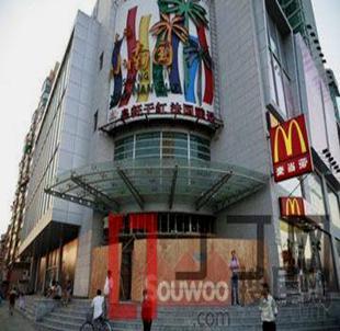 上海儿童医院北京西路院区周六上班么